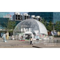 Buy cheap 3-60M Geodesic Dome Tent , Traditional Exhibition PVC Hemisphere Tent product