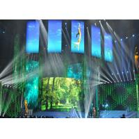 Buy cheap Full Color Indoor Rental LED Display with Deep Black Level, High Contrast Ratio product
