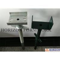 Buy cheap High Strength Adjustable Screw Jack to Adjust Scaffolding Working Levels from wholesalers