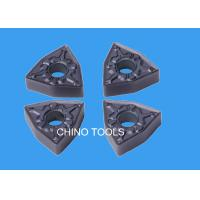 Buy cheap mitsubishi VP15TF quality manufacturer PVD coating WNMG080408tungsten carbide indexable SS product