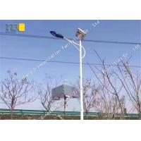 Buy cheap Cool White Solar Powered Road Lights 6M 30w Outdoor Led Solar Street Light product