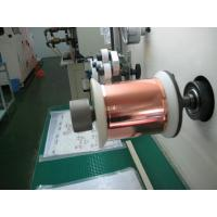Buy cheap Flat copper cold rolling mill product