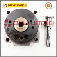 Quality 146402-1520,Renault head rotor,rotor head sale,ve pumps rotor head,lucas head for sale