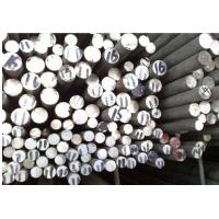 Buy cheap 100cr6 Bearing Steel Bar product