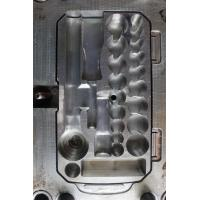 Buy cheap Plastic injection mould for tool box/Packaging Box Mould/Mold product