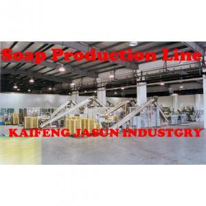 Laundry Soap Production Line,Laundry Soap Finishing Line,Soap Making Machine