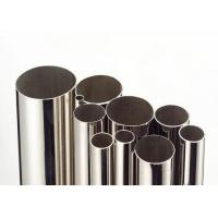 China ASTM A1045 Seamless Steel Pipes Coated Carbon Steel With High Strength on sale