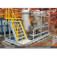 Buy cheap Double Drum Type Automatic Back Washing Filter system with platform product
