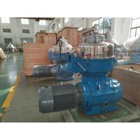 Buy cheap Automatic Industrial Oil Separator With Strong Separating Capacity product