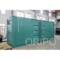 Buy cheap standy 1MW diesel generator with high performance 100% copper alternator from wholesalers