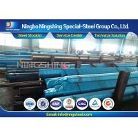 Quality Nos411 Tool Steel Round Bar For Hot Extrusion Die / Hot Forging Die / Plastic Mould for sale