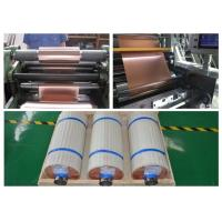 Buy cheap C11000 Rolled Soft Copper Foil For PCB / Battery 0.015 - 0.5mm Thickness product