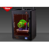 Buy cheap ABS + PLA Filament Metal Large 3D Printer for Home , Office and School 300*200*400mm product