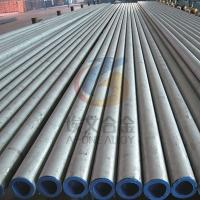 Buy cheap ASTM A790 UNS S31260 Duplex Stainless Steel Seamless Pipe product