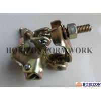 Buy cheap Pressed Scaffolding Couplers EN74 For Pipe Dia 48.3mm x 48.3mm product