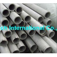 Buy cheap Seamless Stainless Steel Tube ASTM B163 Monel400 , Nicu30Fe Incoloy 825 Inconel600 product