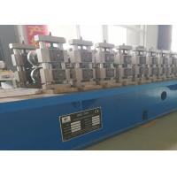 Buy cheap Stainless Steel Carbon Steel Composite Tube Mill Line 150m / Min Mill Speed product