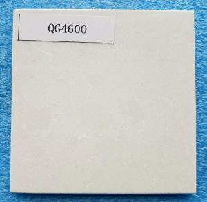 Buy cheap Engineering quartz stone countertops ceasar stone Organic white 4600 product