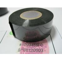 hot  stamping foil/ribbon 30x100m  to print the date number and expiry date