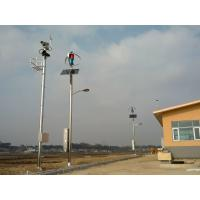 Quality 300W Maglev Wind Turbine No Pollution Solar - Wind Hybrid LED Street Light for sale