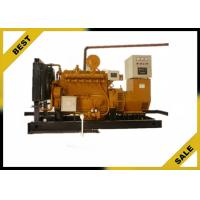 China 200 Kw Special Design Natural Gas Generator Set Waterproof Canop Less Vibration on sale
