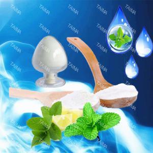 Buy cheap Price Pure China Powder USP Grade Sucralose Granular Supplier Manufacturer product