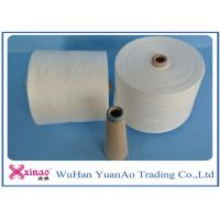Buy cheap Raw White Virgin 100 Polyester Yarn Z Twist Good Evenness for Sewing product