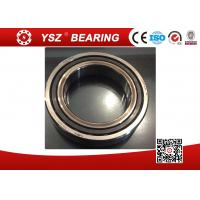 Buy cheap NSK High Precision High Speed Angular Contact Ball Bearing Gcr15 7016C 80*125*22 mm from wholesalers