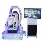 Buy cheap 360 Degree Car Racing 9d Virtual Reality Simulator 3 Screen 6 DOF Driving Game Machine product