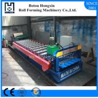 Buy cheap Durable Roof Roll Forming Machine Cr12 Cutting Blade 1220mm Feeding Width product