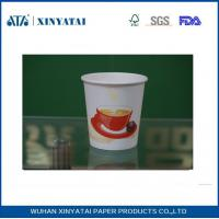 Quality Insulated Compostable Paper Cups 4oz 120 ml Ice Cream Paper Cups Wholesale for sale