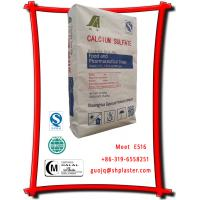 Buy cheap E516 dihydrate Gypsum food grade application from wholesalers