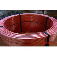 Buy cheap 6005 TP2 Split Air Conditioner Copper Pipe / Coil Punching With API C12200 product