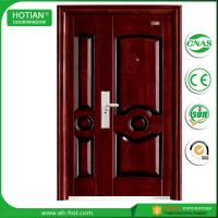 Buy cheap china supplier cheap steel security door/ outside front door/ residential security door product
