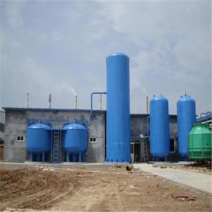 China VPSA Oxygen Generator on sale