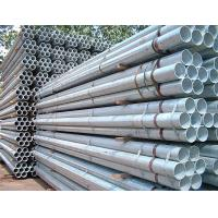 Buy cheap ST37/44/52 galvanized  steel pipes product