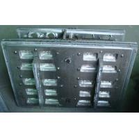 Buy cheap EPP EPS Foam Mould Tooling product