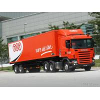 Buy cheap International TNT Express Service product