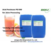 Buy cheap High Activity Enzymes In Fruit Juice Production , 50000 U / ml Pectinase from wholesalers