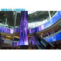 Buy cheap HD Pixels Indoor Fixed LED Display , Business Ads LED Video Wall 4G WiFi Cloud Control product