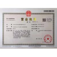 Firstop Group Co. Limited Certifications