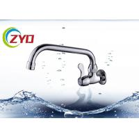Buy cheap One Hole Water Tap Faucet Zinc Handle Durable High Strength Material product