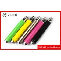 Buy cheap Big Vapor E Cigar Colorful 1300mah ,Variable Voltage Electronic Cigarette Ego Twist product