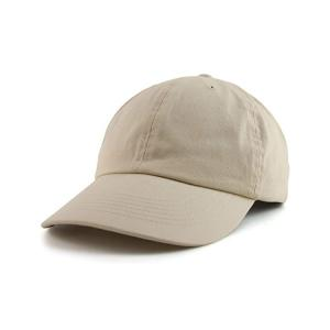 Buy cheap Adults Plain Color 56cm Embroidered Baseball Caps With Plastic Buckle product