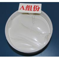 Buy cheap Aging resistant Bi-component poly-sulfide sealant for construction product