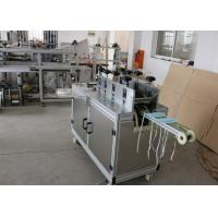 China Disposable Mask Ear Loop Welding Machine Nonwoven With Belt 220V Power Supply on sale