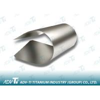 Buy cheap Medical Polished Titanium Foil Sheet 0.5mm - 4.75mm With Nice Surface product