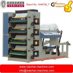 Buy cheap Colores RY-650/850 de cinco d'escroquerie de flexografía d'impresora de Máquina product