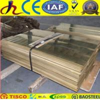 Buy cheap copper sheet price product