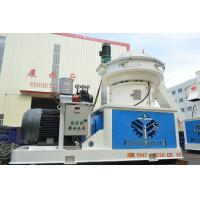 Buy cheap Hot Sale Machines to Make Wood Pellet as Fuel,Biomass Wood Pellets Making Machine product